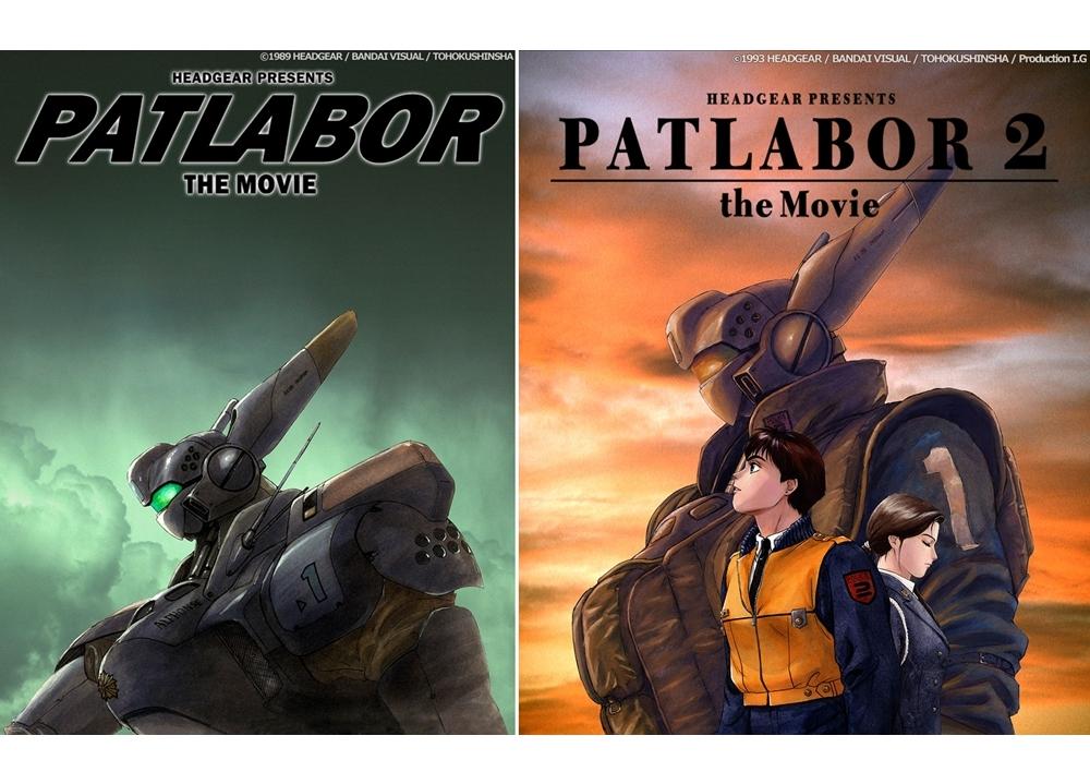 『機動警察パトレイバー』劇場版がBS12で2週連続放送決定!