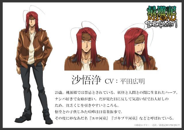 2022年1月放送のTVアニメ『最遊記RELOAD -ZEROIN-』から、キャラクター設定&画像が解禁! 新グッズ情報も到着♪-3