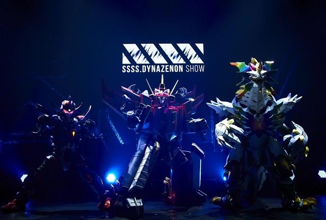 TVアニメ『SSSS.DYNAZENON』イベント「SSSS.DYNAZENON SHOW」公式レポート到着! 声優・濱野大輝さん、榎木淳弥さんら12名が登壇し、朗読劇×ヒーローショーで大盛り上がり!-2