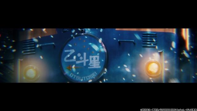 TVアニメ『SHAMAN KING』声優・水樹奈々さんが歌う第2弾OP映像、「saji」が歌う第3弾ED映像のノンクレジット版解禁!-8