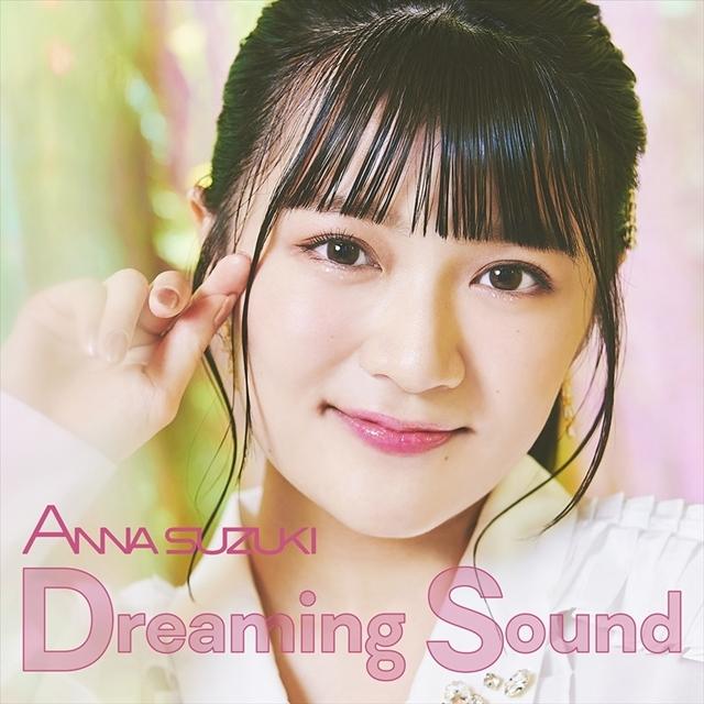 声優・鈴木杏奈さんが歌うTVアニメ『ワッチャプリマジ!』OPテーマ「Dreaming Sound」よりMV解禁! CDジャケットも公開-7