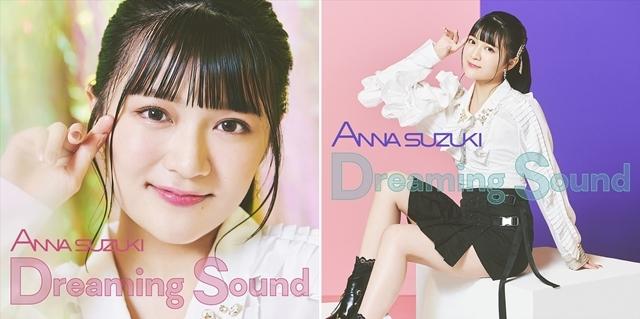 声優・鈴木杏奈さんが歌うTVアニメ『ワッチャプリマジ!』OPテーマ「Dreaming Sound」よりMV解禁! CDジャケットも公開-1