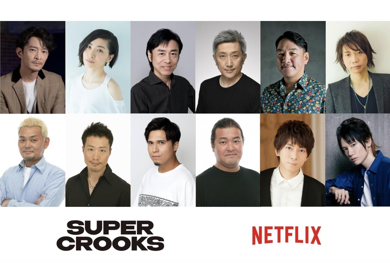 アニメ『スーパー・クルックス』諏訪部順一、木村昴ら追加声優10名発表