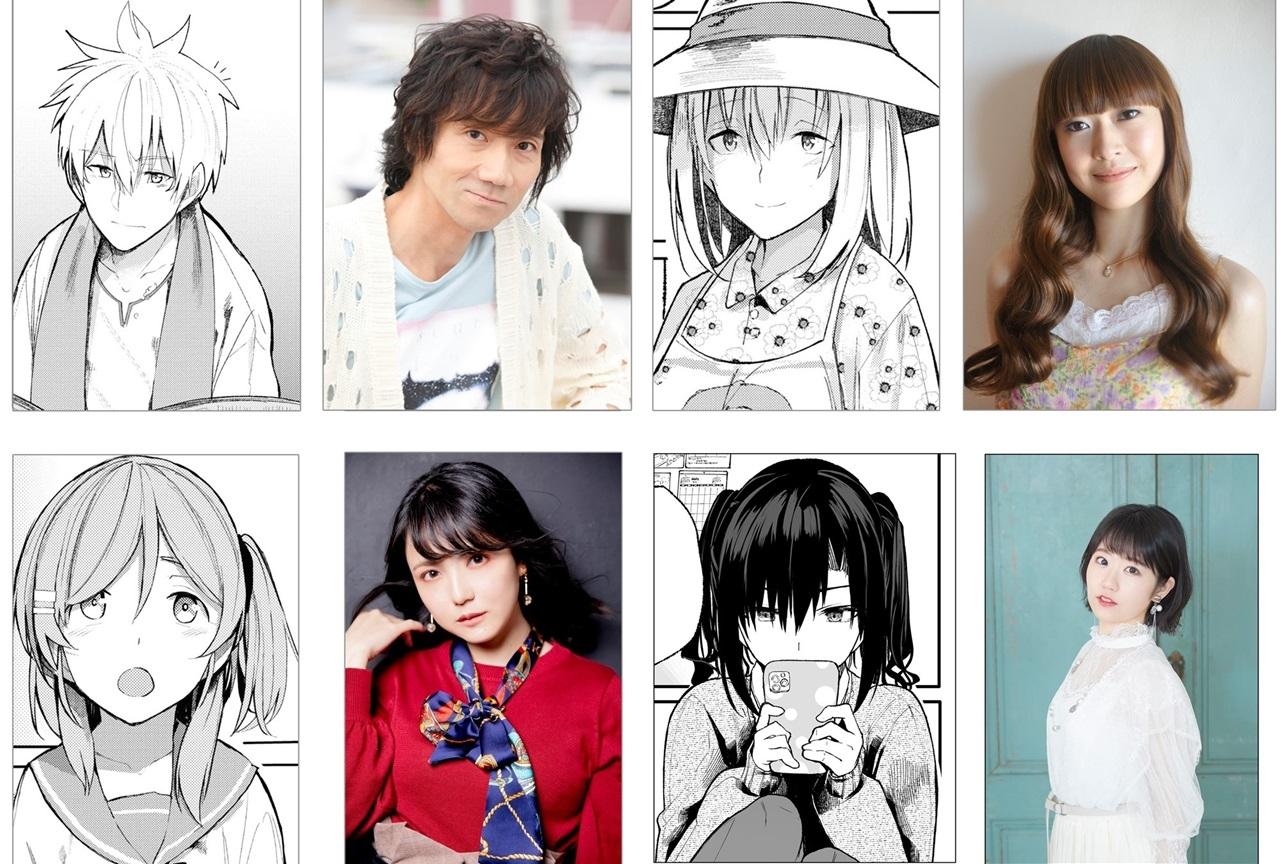 『じいさんばあさん若返る』声優・三木眞一郎ら出演のボイスコミック第2弾公開