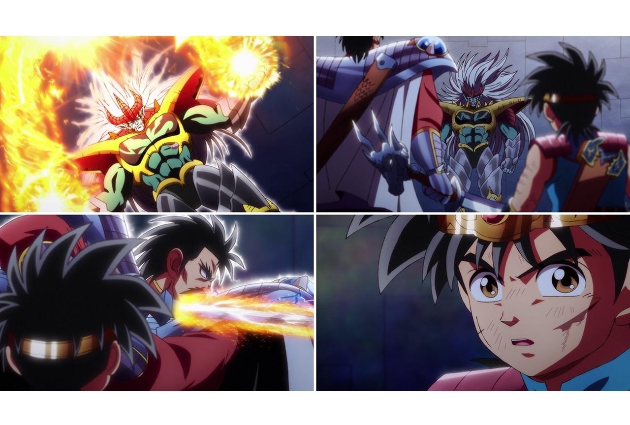 TVアニメ『ドラゴンクエスト ダイの大冒険』第54話あらすじ公開
