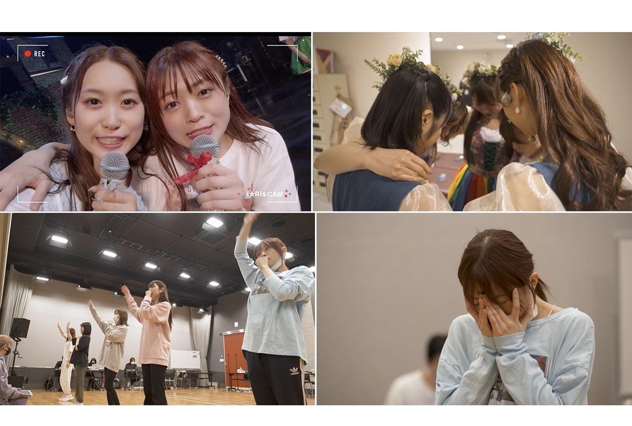 「i☆Ris」ライブツアー2021密着ドキュメンタリーダイジェスト映像公開