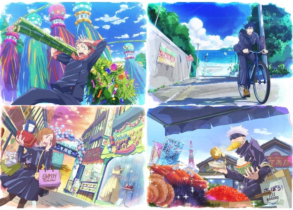 TVアニメ『呪術廻戦』が入浴剤「きき湯ファインヒート」とコラボ!