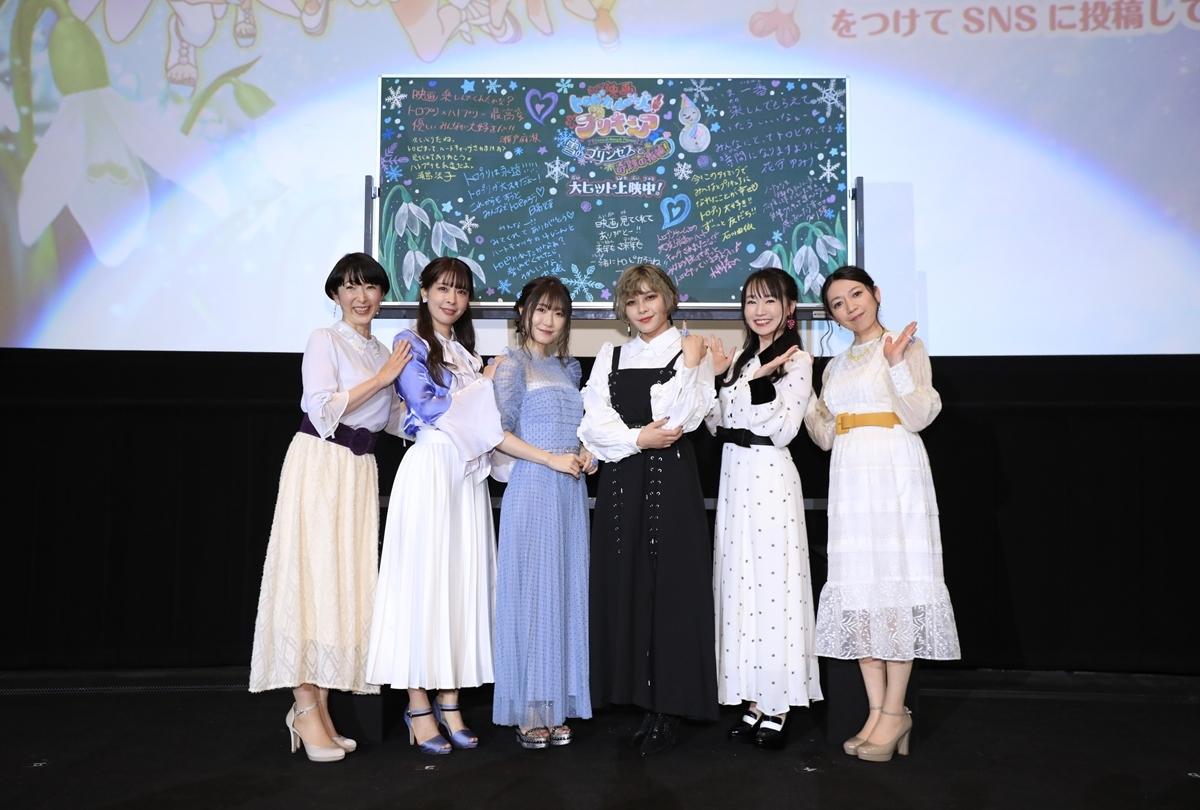 『映画トロピカル~ジュ!プリキュア』公開記念舞台挨拶レポート