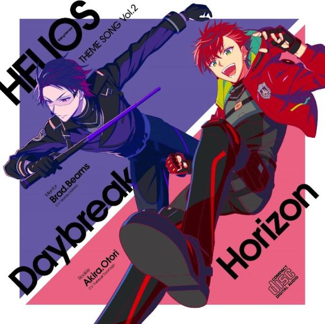 『HELIOS Rising Heroes』主題歌Vol.2 「Daybreak Horizon」が本日10月27日発売!-1