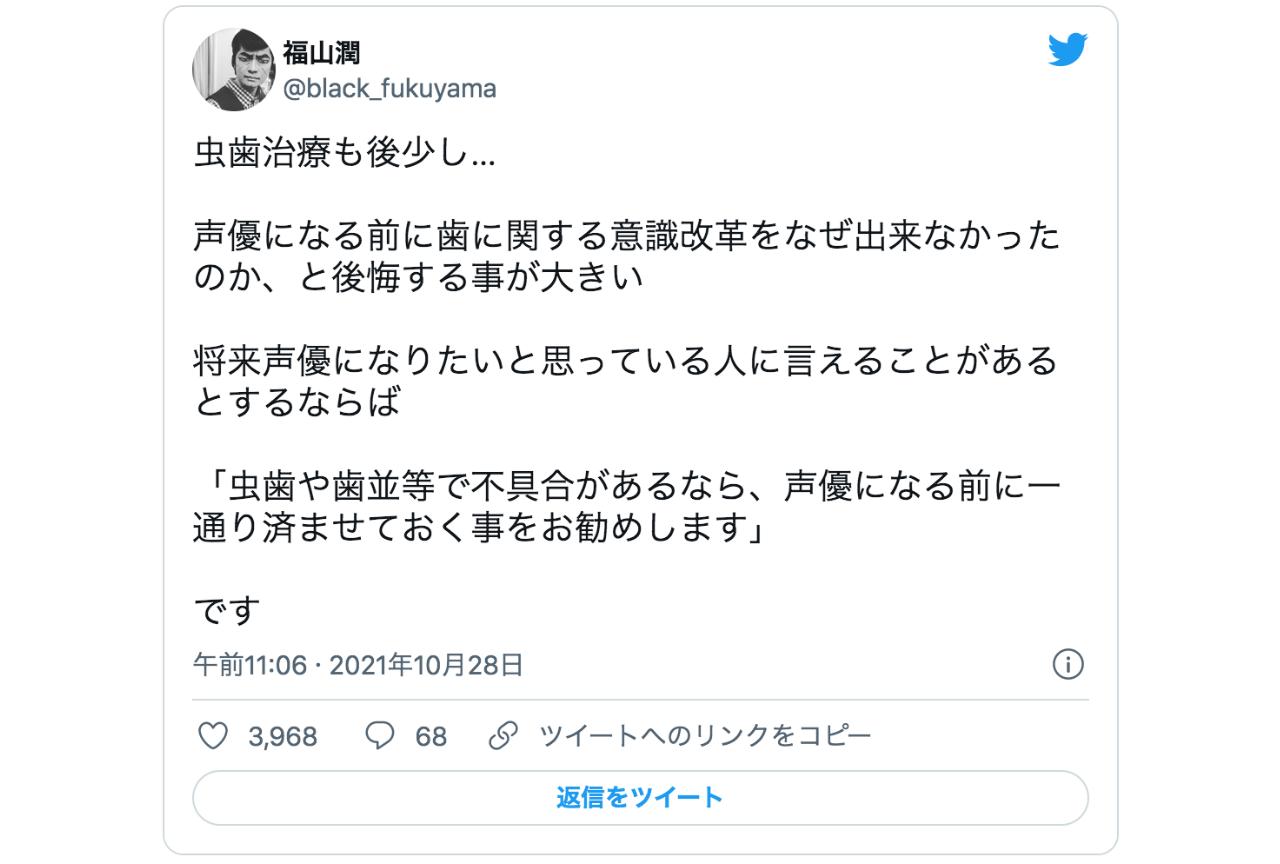 """声優・福山潤が""""とあること""""を後悔。その内容とは……!?【注目ワード】"""