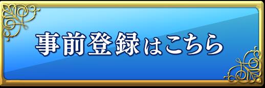 『オルタンシア・サーガ』の感想&見どころ、レビュー募集(ネタバレあり)-3