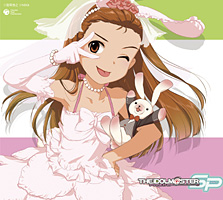 THE IDOLM@STER MASTER SPECIAL 06