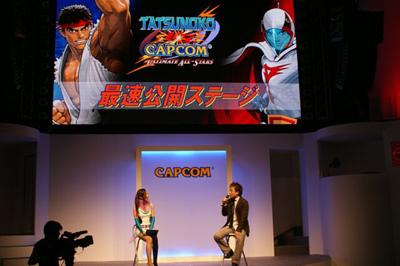 【TGS2009】カプコンブースで「VS.シリーズ」の新作発表