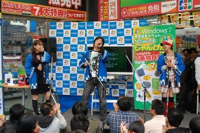 今井麻美さんのWindows7だけ「.2」そのココロは!?