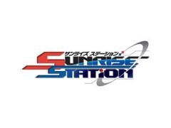 アニメイトTVから「サンライズステーション」への登録を開始!