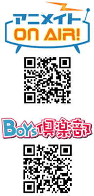 大人気BL『有罪』のドラマCDが携帯で聴ける!