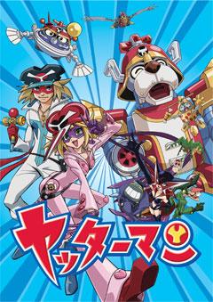 TVアニメ『ヤッターマン』がアニメイトTVで好評配信中!