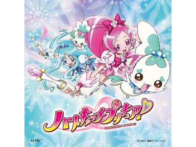2月7日放送開始の『ハートキャッチプリキュア!』OP・ED主題歌が発売決定!
