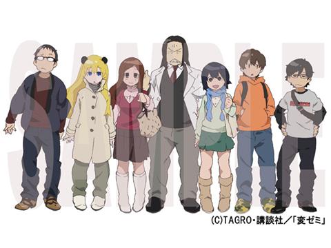 『変ゼミ』がOAD付コミックでアニメ化決定!
