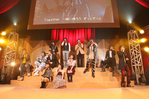 『金色のコルダ』オンリーイベント『星奏学院祭3』開催決定!