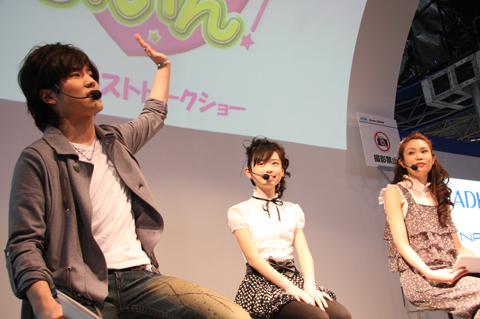 【TAF2010】『クッキンアイドルまいん!』トークイベントレポ