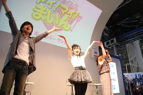 小学生アイドル・福原遥さんが番組中に料理する話題作『クッキンアイドル アイ!マイ!まいん!』がトークイベントを開催-5