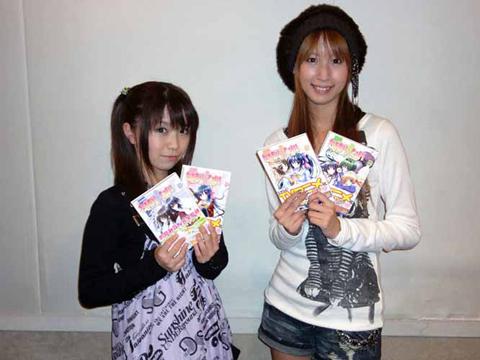 ラジオ『おまひま★HR』より小清水さん・野水さんのコメント到着!