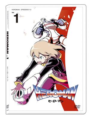 『HEROMAN』ファン感謝イベントを8月18日に開催!
