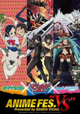 """新作OVA3作が楽しめる!『ANIME FES.""""VS""""』開催"""