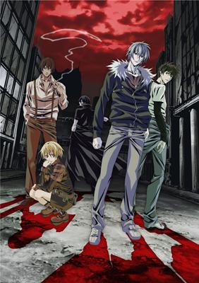 咎狗の血-4