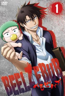 TVアニメ『べるぜバブ』4月20日にDVD第1巻発売決定