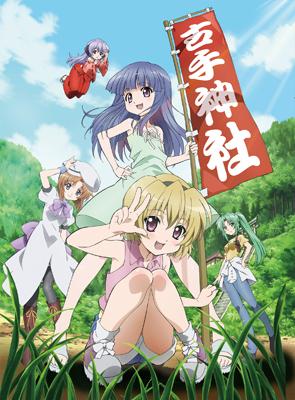 OVA『ひぐらしのなく頃に煌』オープニング主題歌が決定