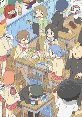 BD&DVD『日常』第1巻にアニメイト限定版が登場&コメントも!