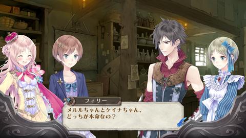 PS3『メルルのアトリエ~アーランドの錬金術士3』発売情報!