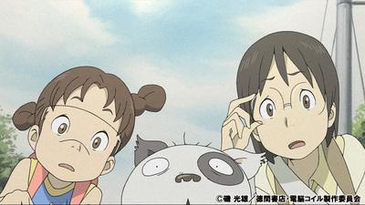 SFアニメ『電脳コイル BD Box』が11月25日に発売へ