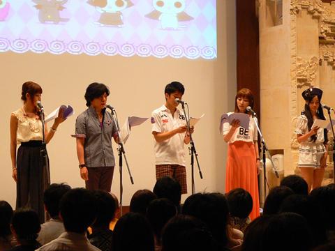テレビアニメ『にゃんぱいあ』放送記念イベントをレポート