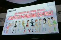 【TGS2011】アイドルと中の人共演!『アイマス2』ステージ