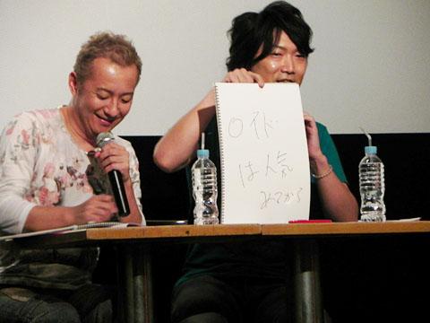 テイルズOVA先行上映会で小西&小野坂コンビが絶妙トーク全開!
