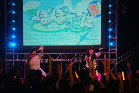 橋本みゆきさん、佐藤ひろ美さん、オリヒメヨゾラさんら人気アーティストが出演したPCゲーム音楽の祭典「P.C.M. Live!」! その白熱のステージをレポート!