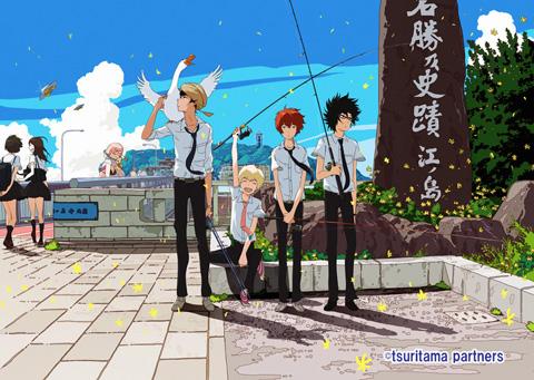 この夏『つり球』世界再体験!小田急×江ノ電スタンプラリー開催
