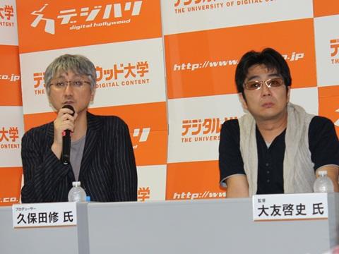 映画『るろうに剣心』の監督&プロデューサーが語る講演レポート