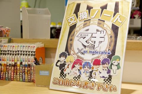 10月のアニメイトカフェ『マギ』コラボ初日レポート