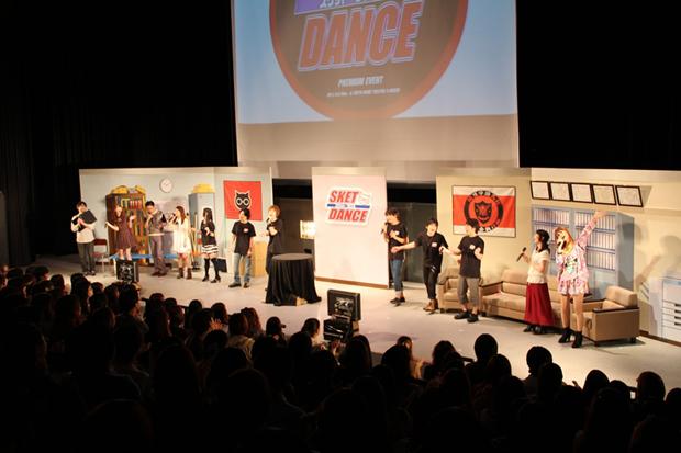 『スケット・ダンス』プレミアムイベント開盟学園 後夜祭を開催!