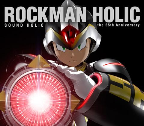 岸尾だいすけ、森田成一が『ロックマン』アルバムに参加