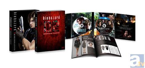 フルCG長編2作目となる『バイオハザード ダムネーション』が2013年1月30日(水)にブルーレイ&DVDでリリース決定!
