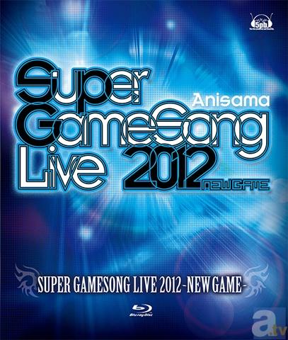 「スーパーゲーソンライブ2012 -NEW GAME-」BD化!