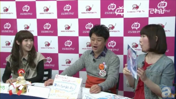 『2.5次元てれび』ゲスト・浅野真澄さん出演回レポート