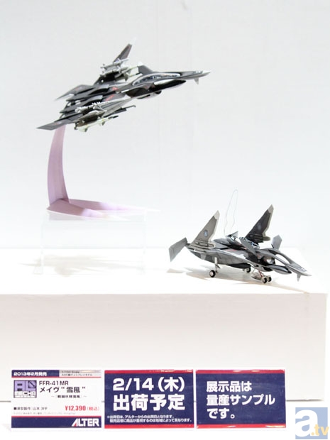 【WF2013冬】アルターブースフォトレポその4!