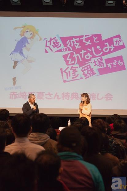 『俺修羅』BD&DVD第1巻発売記念! 特典お渡し会レポ