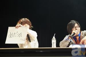 「めだかボックス DVD購入者限定イベント」レポート